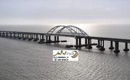 طولانی ترین پل ریلی اروپا افتتاح شد