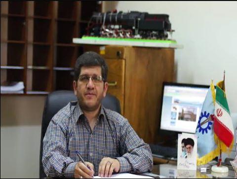 معرفی دانشکده مهندسی راه آهن