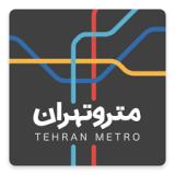 اينفوگرافي خطوط متروی تهران و حومه