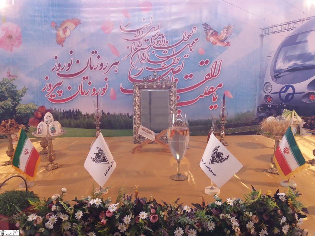 سفره هفت سین نوروز 98 ایستگاه راه آهن تبریز
