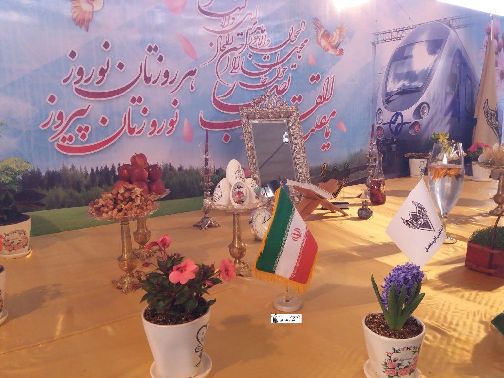 سفره هفت سین نوروز 98 ایستگاه راه آهن تبریز از نمایی دیگر