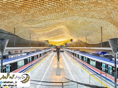 ساعات کار مترو شیراز