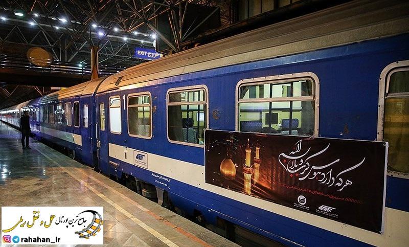 جزییات و قیمت بلیت قطار اربعین اعلام شد