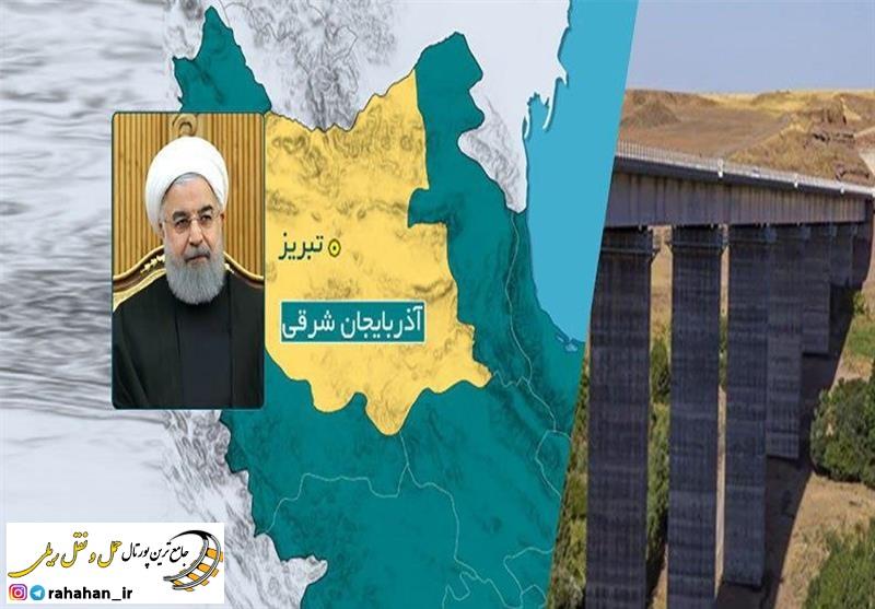 رئیس جمهور چهارشنبه به آذربایجانشرقی سفر میکند