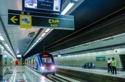 قطار شهری اصفهان در ایستگاه شهید علیخانی توقف ندارد