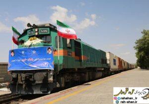 بهره برداری از خط دوم ریلی زنجان-قزوین و بافق-زرینشهر بطول ۲۸۸ کیلومتر