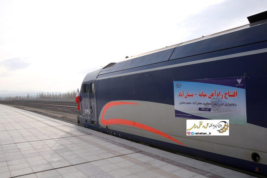 راه اندازی اولین قطار مشافری بستان آباد - مشهد مقدس