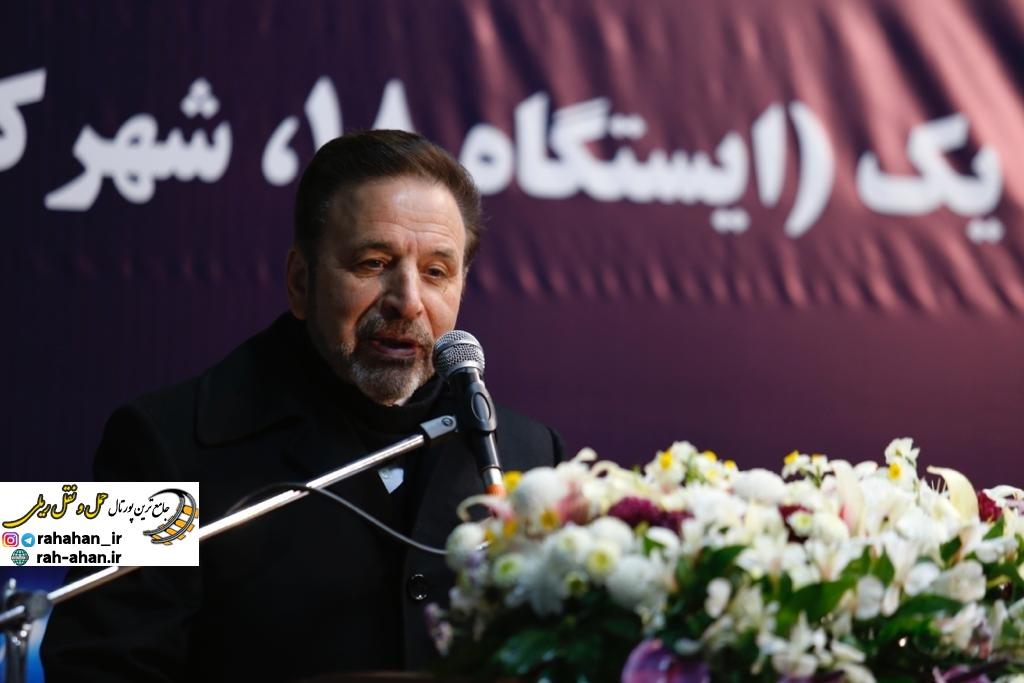 سخنرانی دکتر واعظی رئیس دفتر ریاست جمهوری در آیین افتتاح فاز سوم خط ۱ قطار شهری تبریز