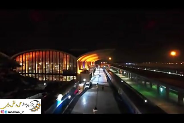 ایستگاه راه آهن مشهد