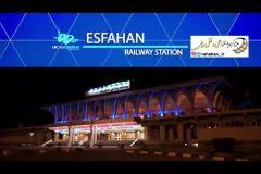ایستگاه راه آهن اصفهان