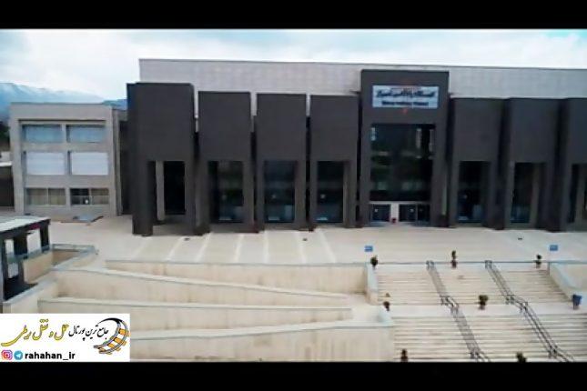 ایستگاه راه آهن شیراز