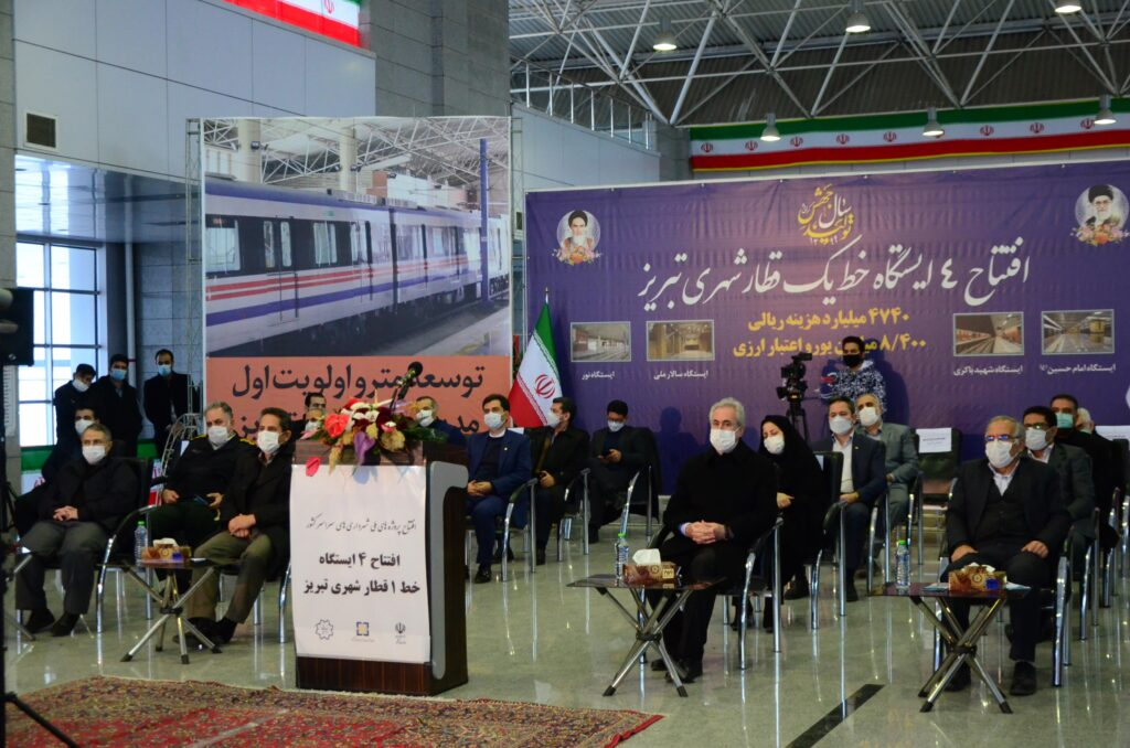 افتتاح 4 ایستگاه خط یک قطار شهری تبریز