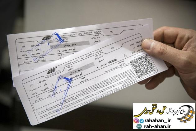 پیش فروش بلیت قطارهای مسافری/ بازه زمانی ۱ بهمن تا ۲۳ اسفند ماه