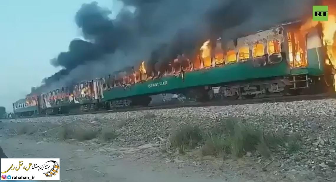 ۶۴ کشته در حریق قطار مسافربری در پاکستان