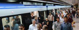 ساعات کار مترو تبریز