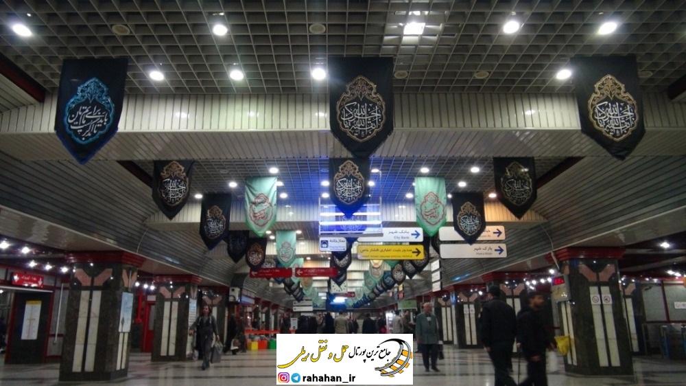 برنامه های فرهنگی مترو تهران به مناسبت اربعين98