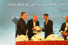 گزارش مشروح یازدهمین کنفرانس بین المللی بار OSJD