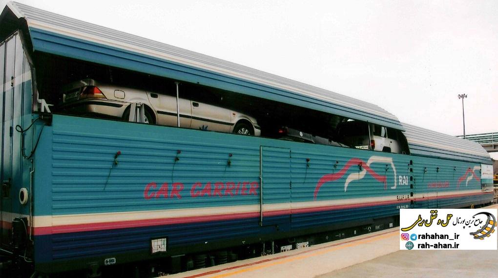 راهنمای حمل خودرو با قطار