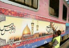 اطلاعات مهم سفر با قطار در ایام اربعین