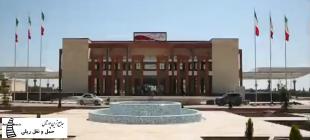 افتتاح راه آهن مراغه-ارومیه