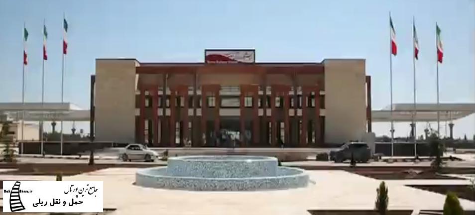 مجوز تاسیس اداره کل راه آهن به مرکزیت ارومیه صادر شد