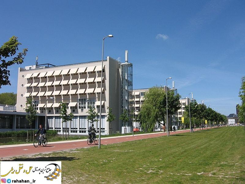 دانشگاه صنعتی دلفت هلند