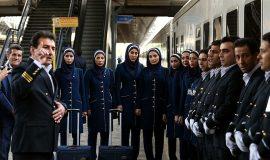 آشنایی با وظایف مامورین داخل قطارها و ایستگاه ها