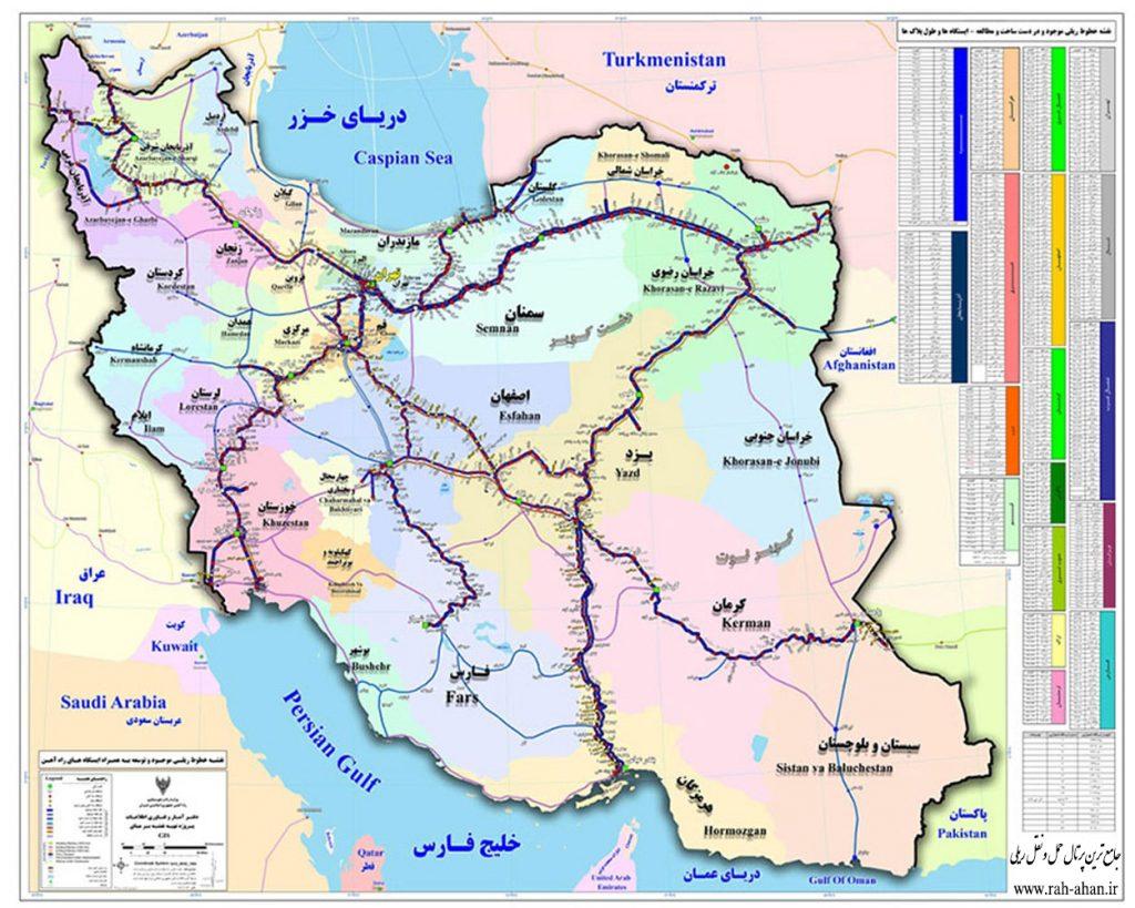 نقشه خطوط ریلی راه آهن ایران