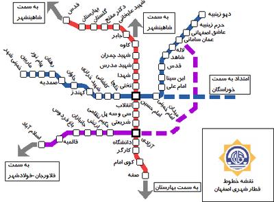 نقشه خطوط مترو اصفهان حمل و نقل ریلی