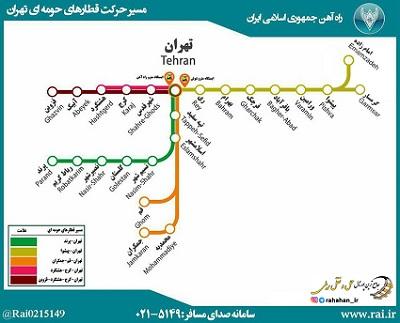 مسیر حرکت قطارهای حومه ای تهران