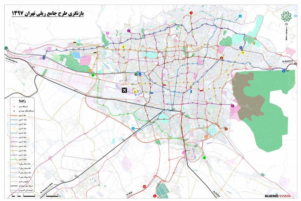جزئیات 4 خط جدید مترو تهران تا افق 1420