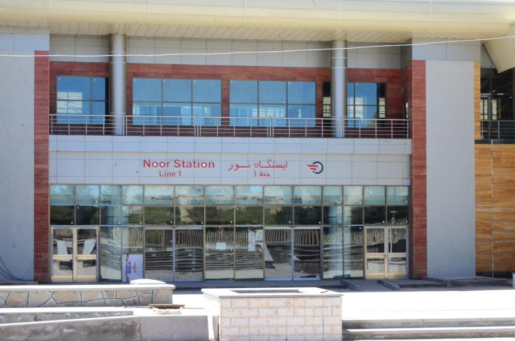 ایستگاه نور مترو تبریز