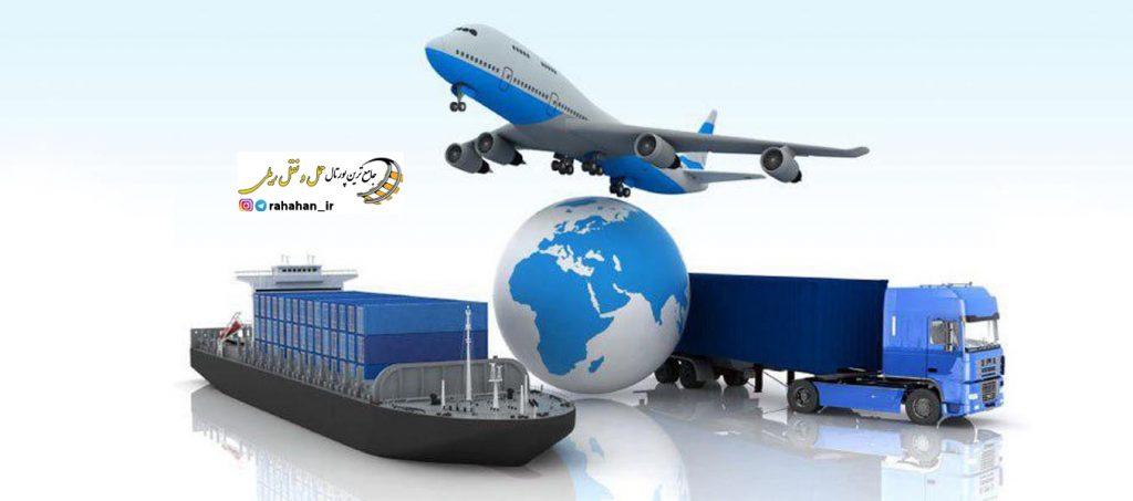 بررسی چشم انداز ۲۰۵۰ حمل و نقل