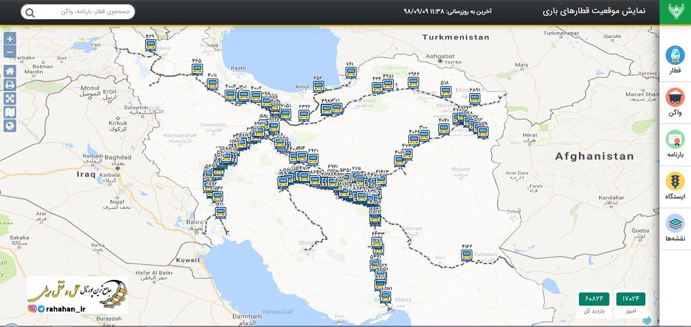 نمایش آنلاین موقعیت قطارهای باری