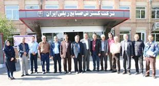 شرکت گسترش صنایع ریلی ایران