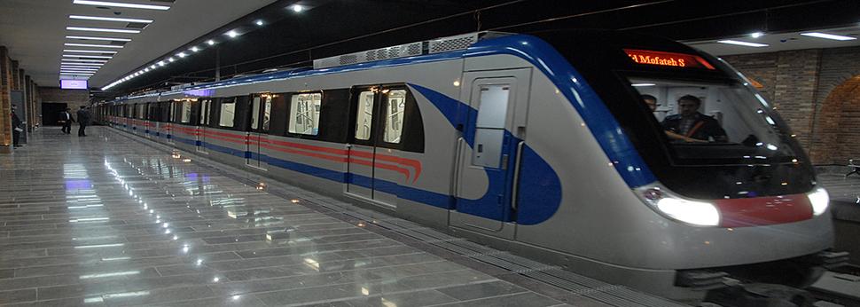 افزایش 40 درصدی استفاده از مترو اصفهان