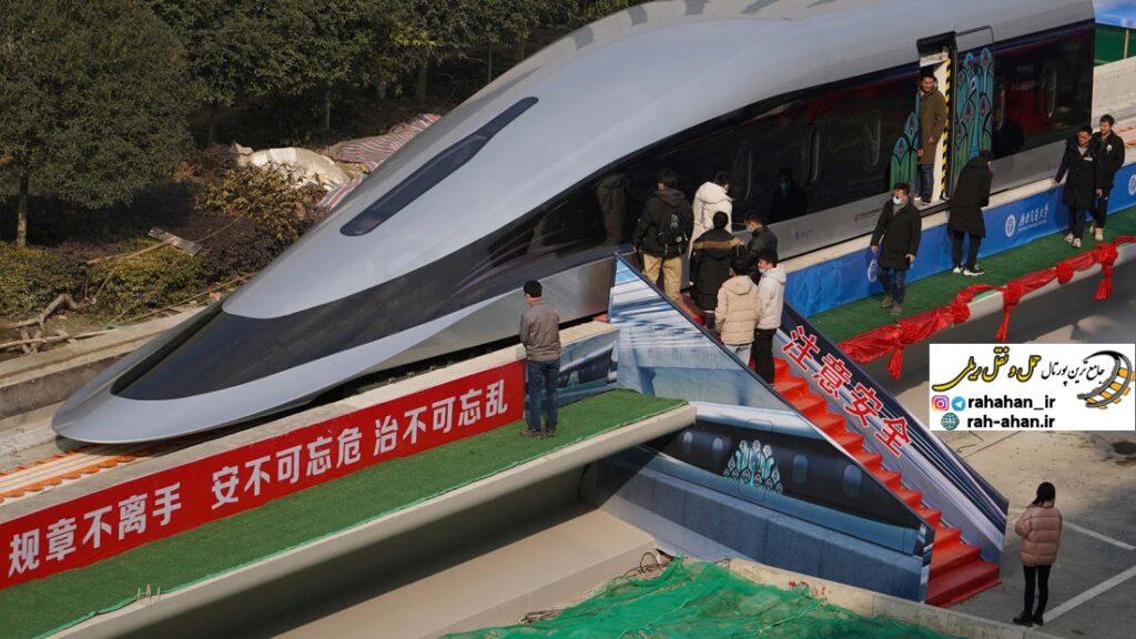 چین از اولین قطار سریع السیر جهان با سرعت 620 کیلومتر در ساعت رونمایی کرد