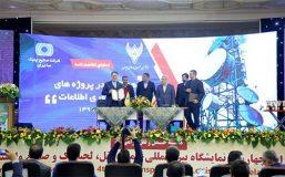 پنج تفاهم نامه همکاری بین شرکت راه آهن و بخش دولتی و خصوصی به امضا رسید
