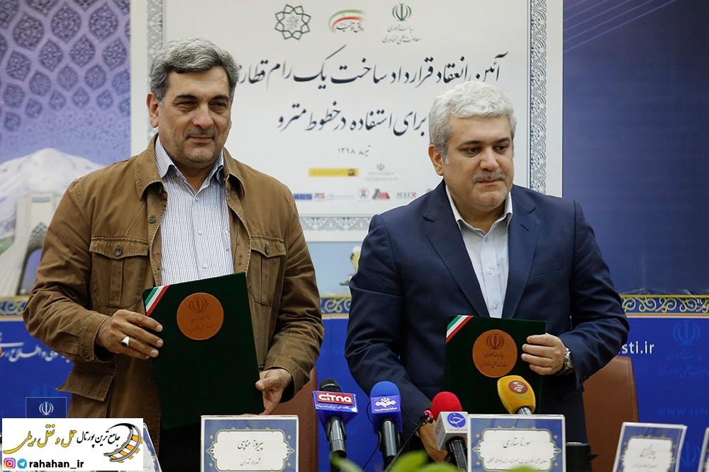 قطارهای ایران ساخت روی ریل متروی کشور قرار میگیرد