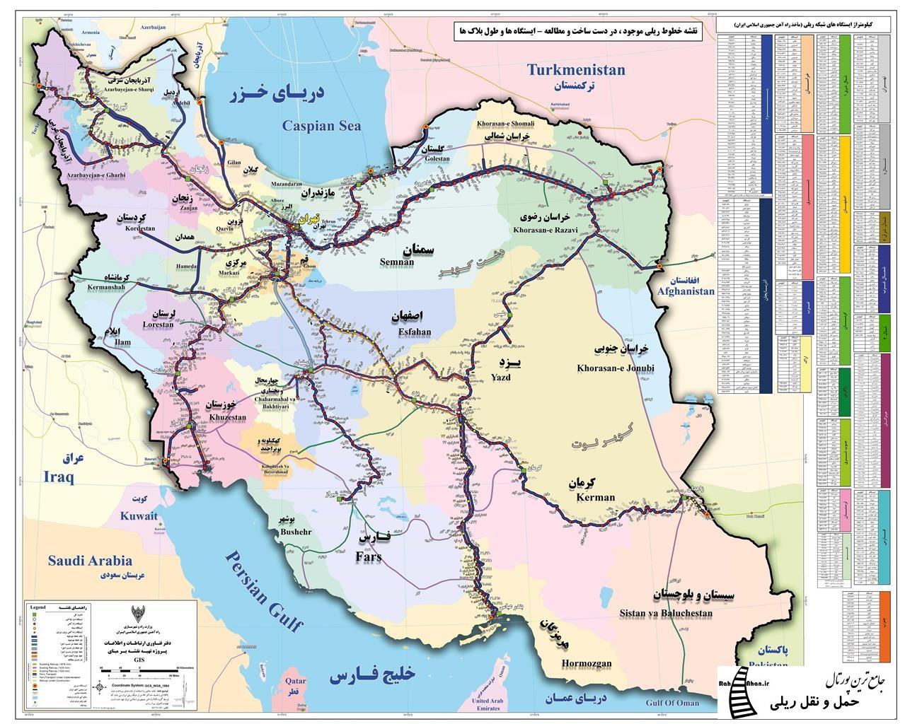 نقشه جامع ریلی کشور حمل و نقل ریلی حمل و نقل ریلی