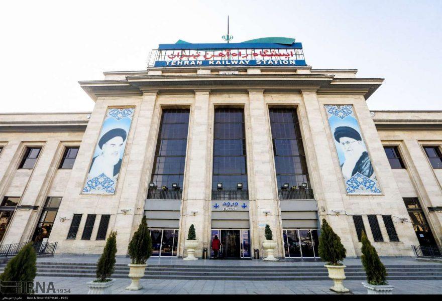 عکس هایی از ایستگاه راه آهن تهران