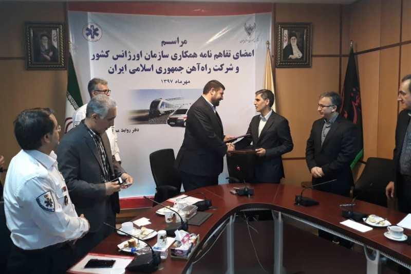 امضای تفاهم نامه همکاری بین راه آهن و اورژانس کشور