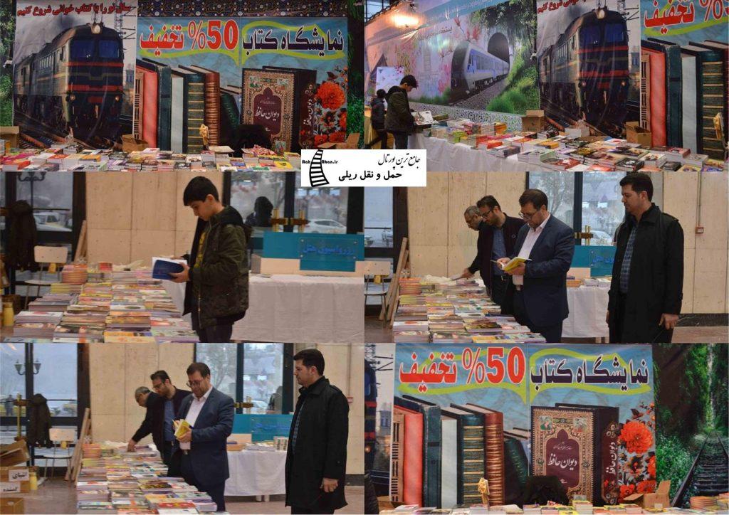 نمایشگاه کتاب واقع در ایستگاه راه آهن تبریز - نوروز 98