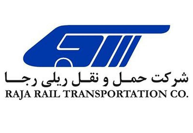 قطارهای رجا بر اساس ساعت رسمی کشور حرکت میکنند