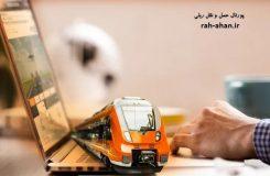پیش فروش بلیت قطارهای مسافری نیمه دوم تابستان ۹۸