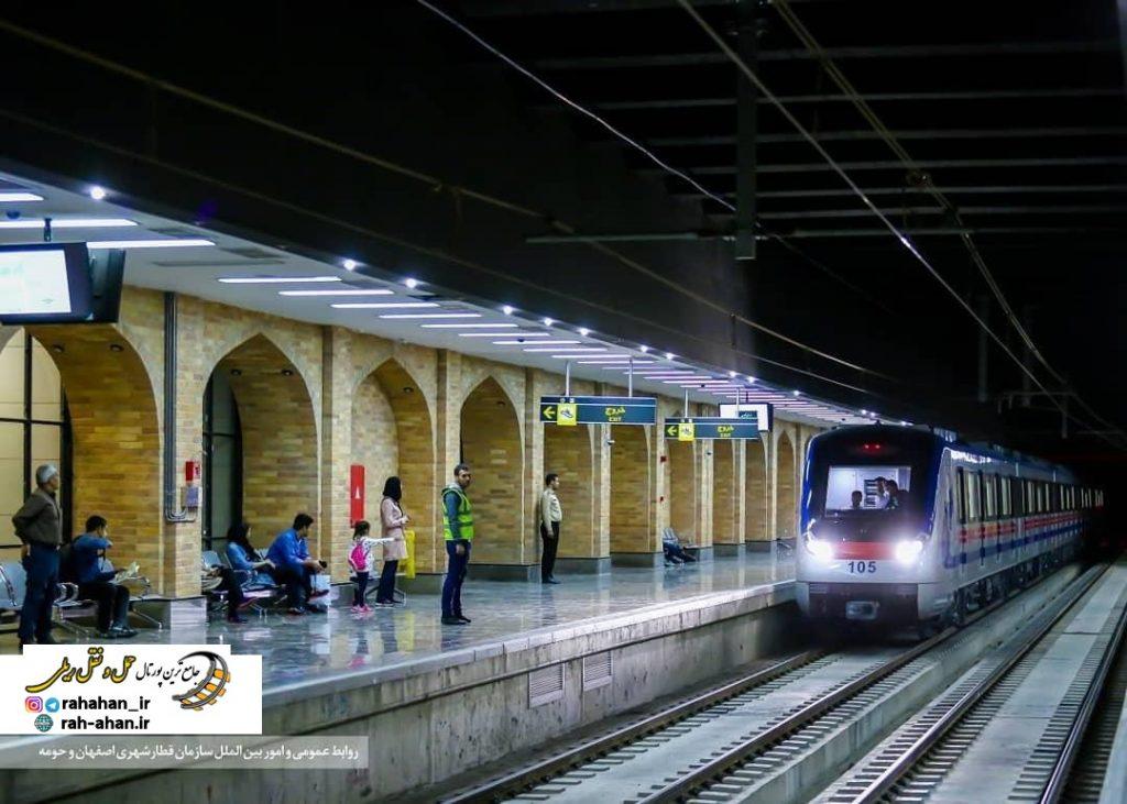 شروع فعالیت مترو اصفهان از 13 خرداد