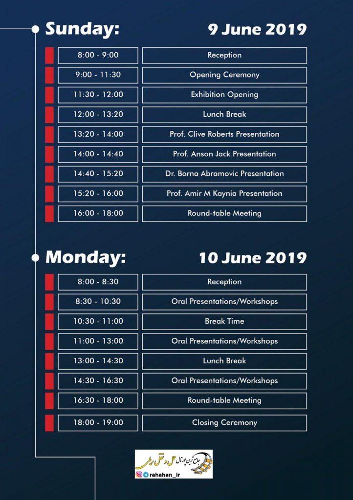 جدول زمان بندی ششمین کنفرانس بین المللی پیشرفت های اخیر در مهندسی راه آهن (ICRARE 2019)