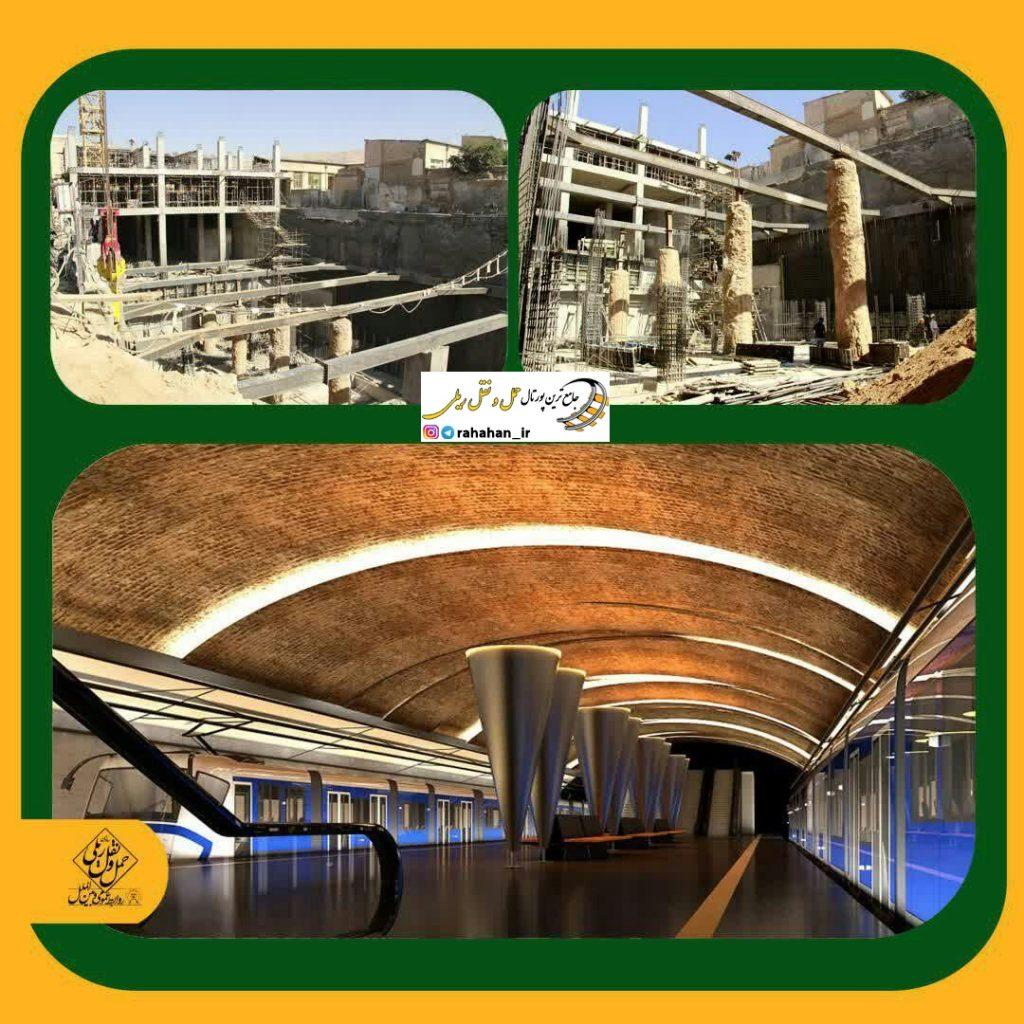ایستگاه بازار وکیل؛نگین معماری خط یک متروی شیراز