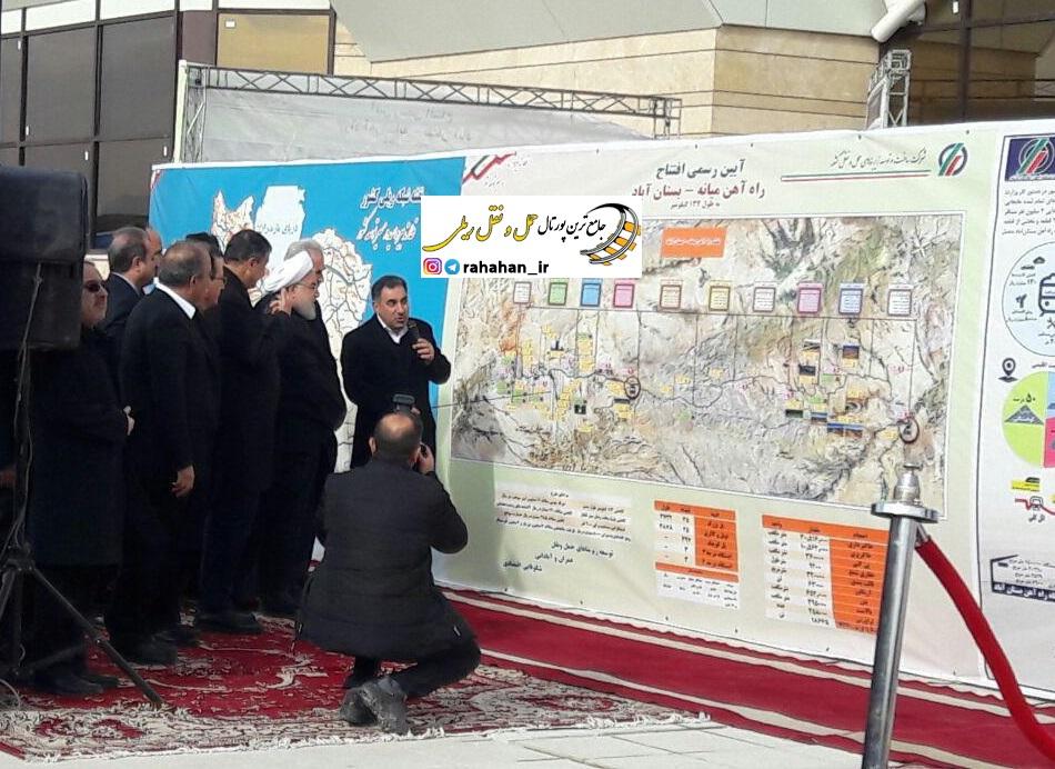 آیین افتتاح راه آهن میانه - بستان آباد با حضور رئیس جمهور