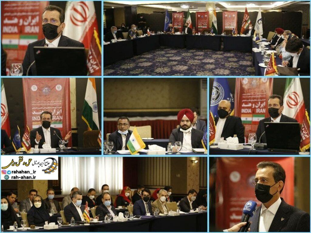 کنفرانس توسعه همکاری های تجاری و اقتصادی ایران و هند
